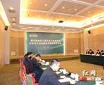 湖南电力深化体制改革 积极提升供电服务质量