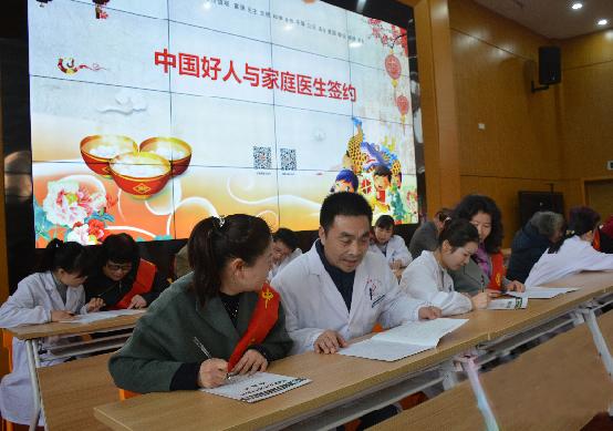 长沙:讲故事闹元宵 家庭医生结对23名中国好人送健康