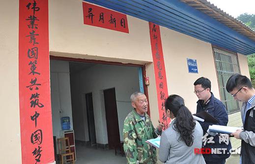 湖南两年帮助近7万贫困农户圆上安居梦 怎么做到的?