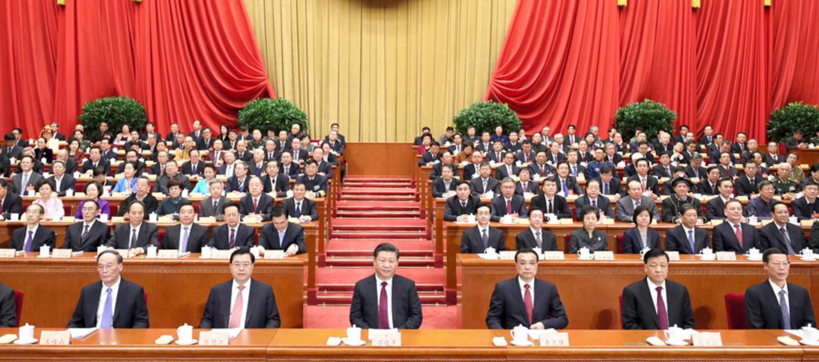 回放:全国政协十二届五次会议开幕会