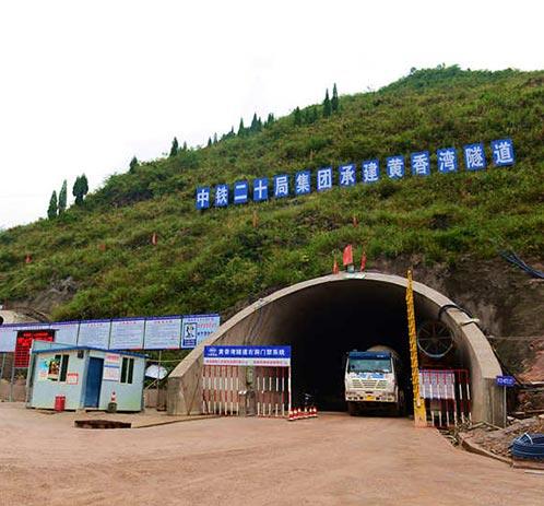 张桑高速公路全线最长隧道黄香湾隧道贯通