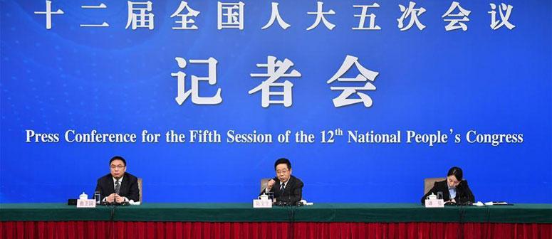 """回放:教育部部长陈宝生就""""教育改革发展""""答记者问"""