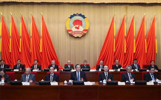 China's top political advisory body to conclude annual session