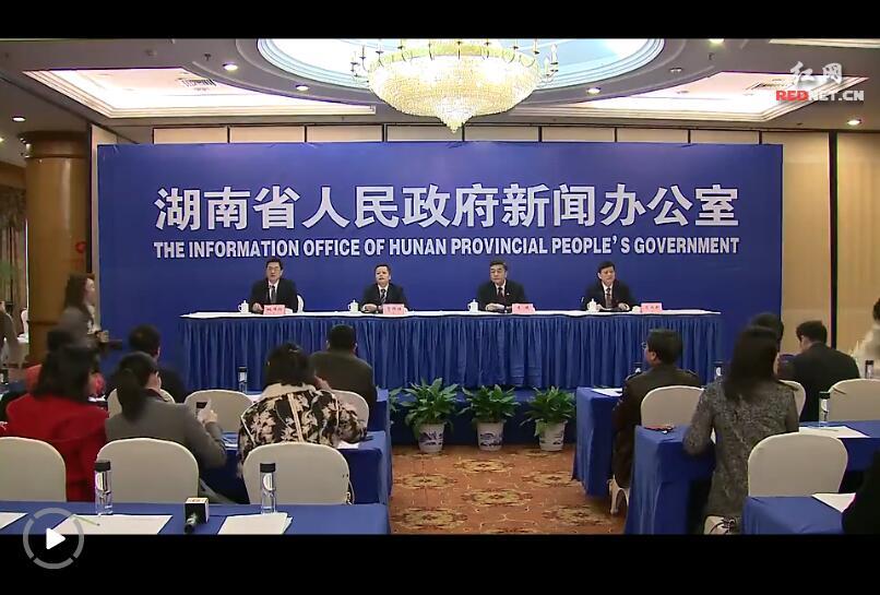 湖南省部共建淡水鱼类发育生物学国家重点实验室新闻发布会