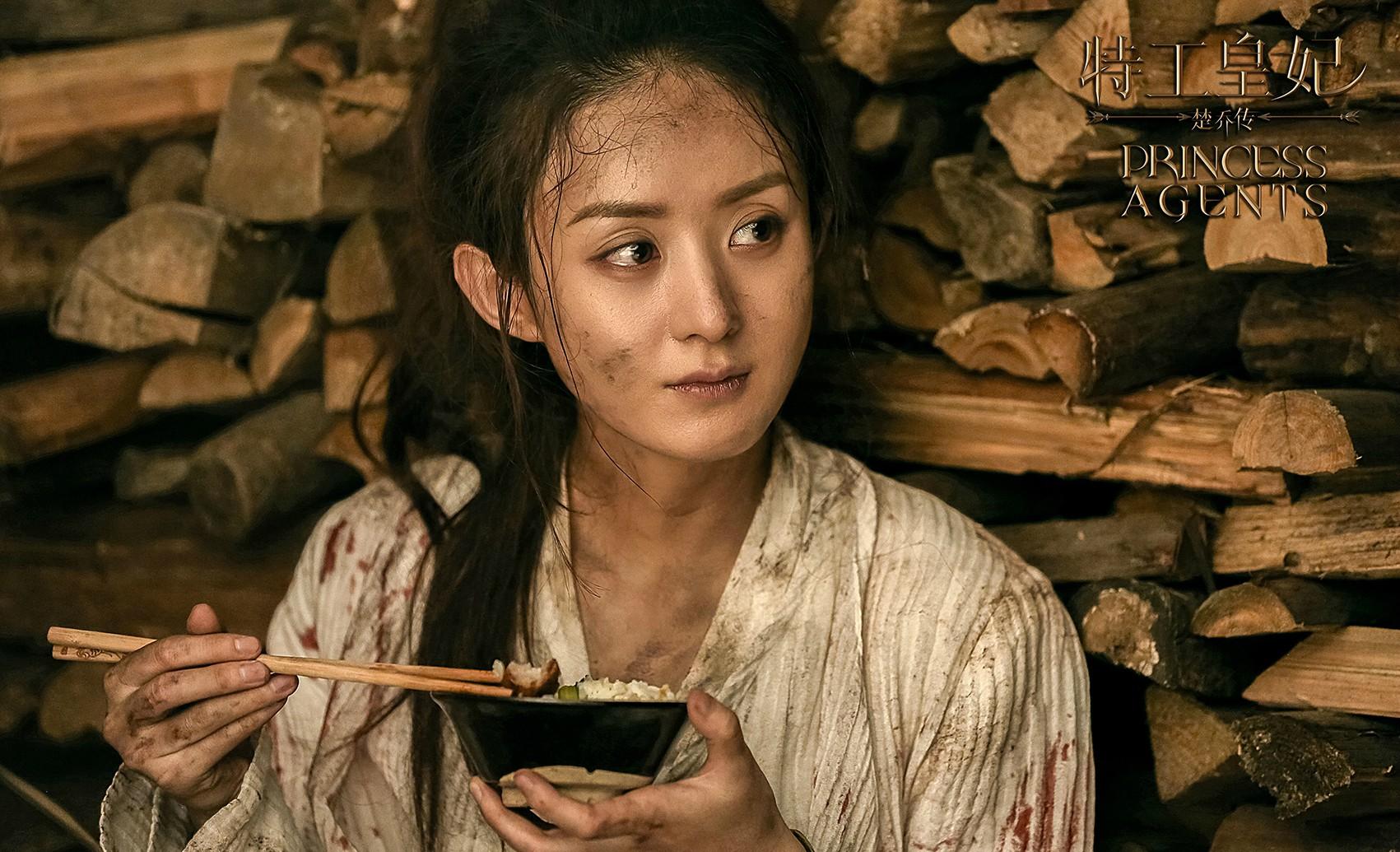 赵丽颖唯美婚纱登杂志 《楚乔传》回归现实