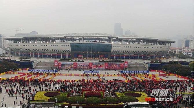 时刻直播:战长沙·中国队VS韩国队