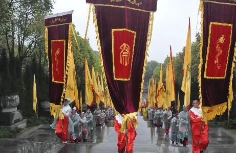 2017年湖南省清明公祭炎帝陵典礼在株洲炎陵县举行