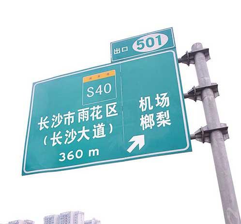 标牌上㮾梨写成榔梨 市民呼吁严格规范汉字使用