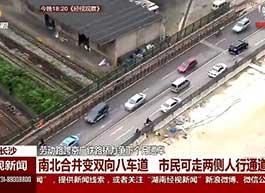 劳动路跨京广铁路桥力争下个月通车