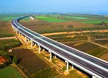大岳高速公路项目获两项省级荣誉
