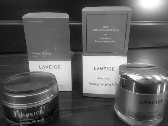 自建山寨官网卖兰芝化妆品_被韩国公司起诉商标侵权