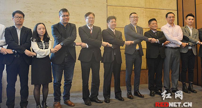 湖南跨境电商暨汽车进口招商对接会香港举行