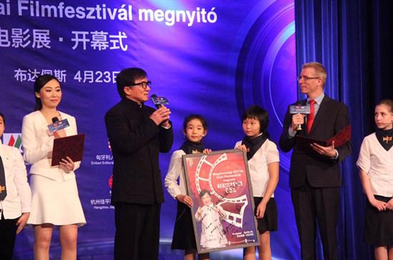 成龙参加匈牙利电影节
