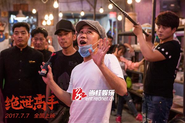 《绝世高手》定档7月7日 卢正雨片场小当家大耍宝