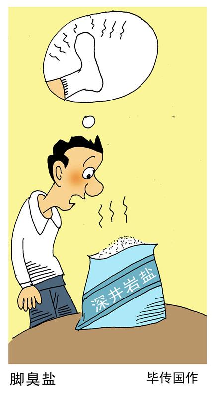 动漫 卡通 漫画 设计 矢量 矢量图 素材 头像 427_800 竖版 竖屏