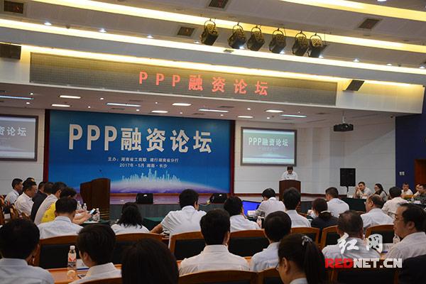 打破融资坚冰 湖南省工商联联合建设银行开展PPP创新工作