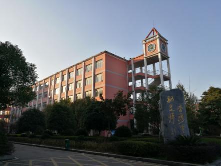 湖南师大附属思沁中学2017年秋季招生公告图片