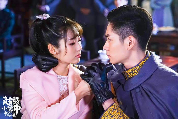 《超级小郎中》曝人物预告 名媛少帅玩禁忌之恋