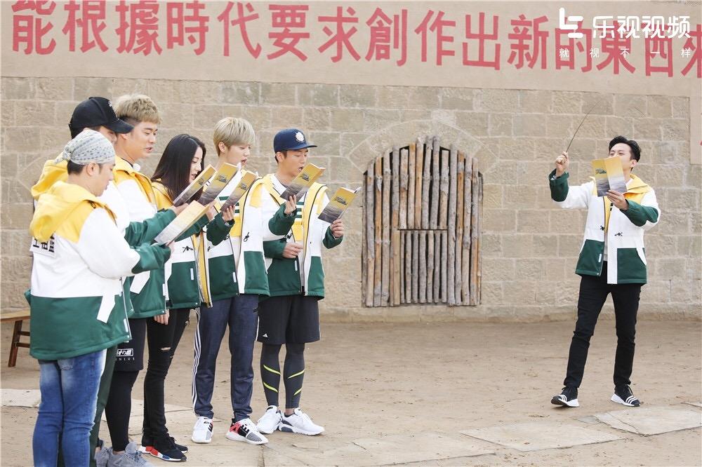 乐视视频《奔跑吧》延安行 兄弟团黄河大合唱