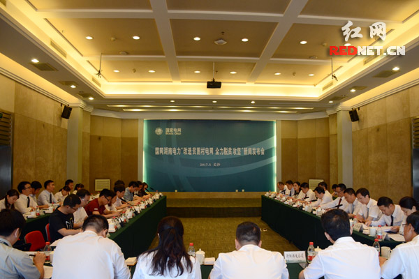 国网湖南电力今年计划改造2051个贫困村电网