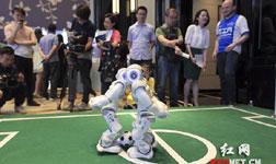 World-champion German robot football team appears in Changsha