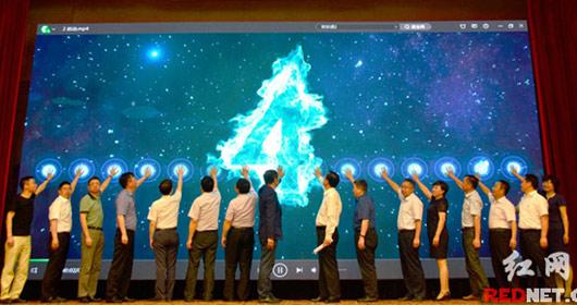 湖南9部门联合启动未成年人绿色上网公益活动