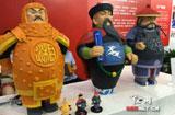 Brilliant Hunan role in 13th China (Shenzhen) International Cultural Industry Fair