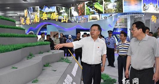 第五届矿博会18日在郴州开幕 易鹏飞检查筹备工作