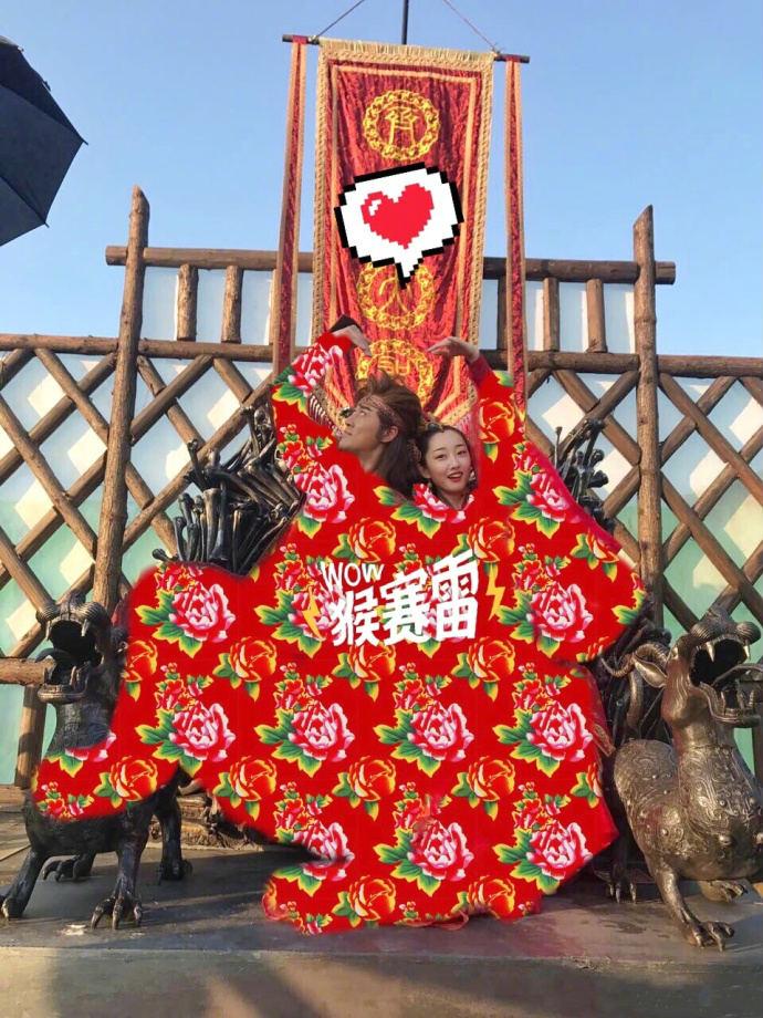 蒋梦婕林峯520晒合照 网友:上班撒狗粮 下班单身狗