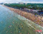海口19万人下海洗龙水