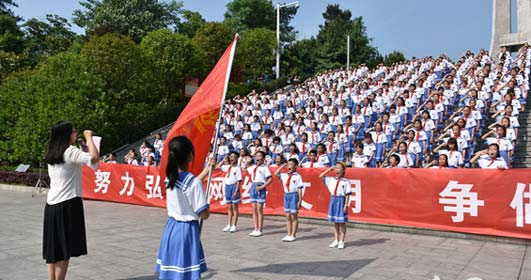 湖南千名小学生倡议:做网络时代中国好少年