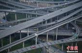 """重庆""""最复杂""""立交桥完工 5层结构15条匝道成""""网红"""""""