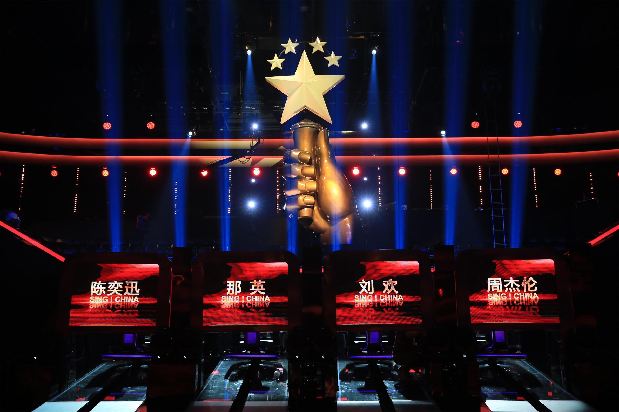 《中国新歌声》蓄势待发 导师集结打造音乐盛
