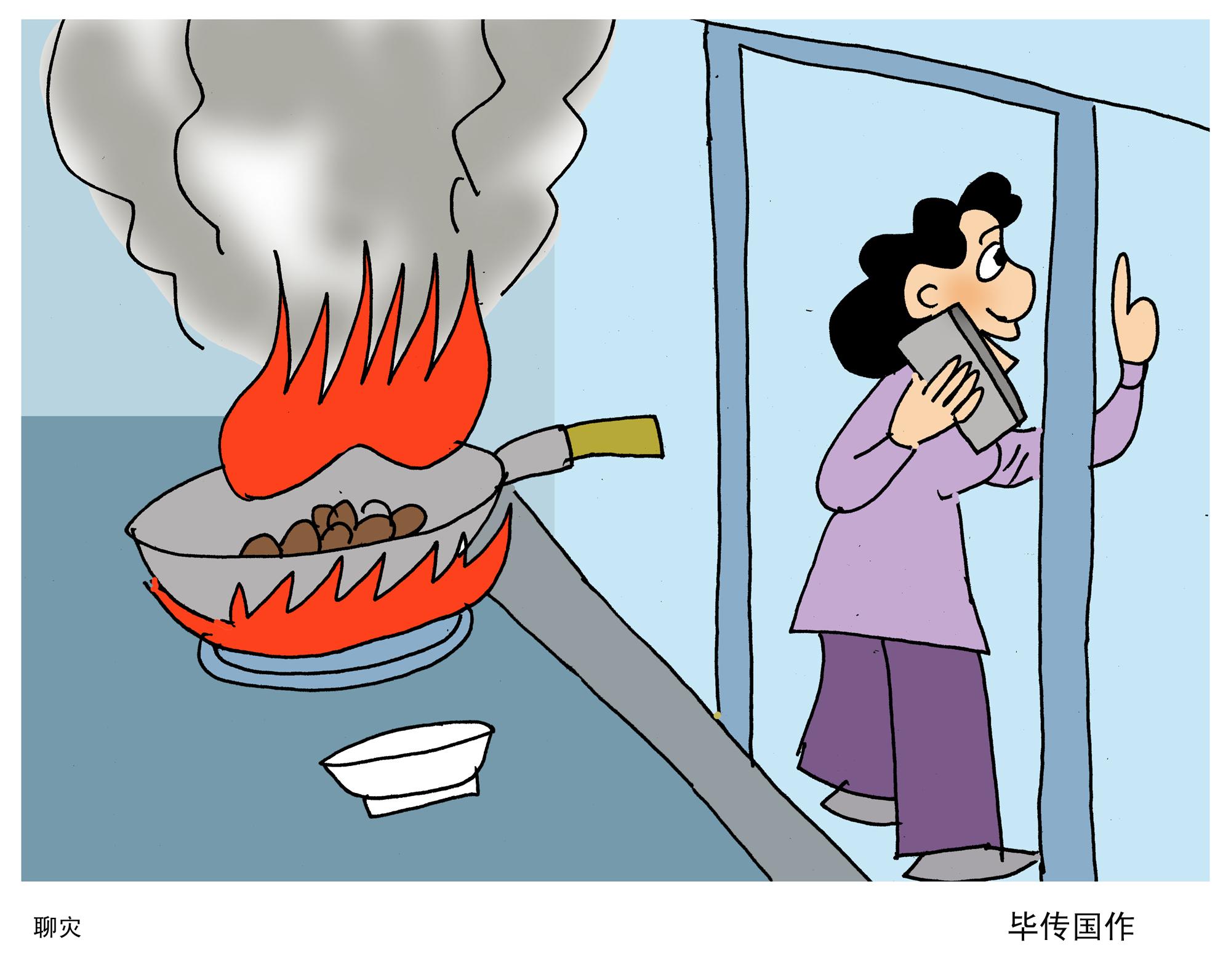家庭煤气堔头接线图