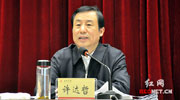 Governor Xu Calls for Better Environmental Protection