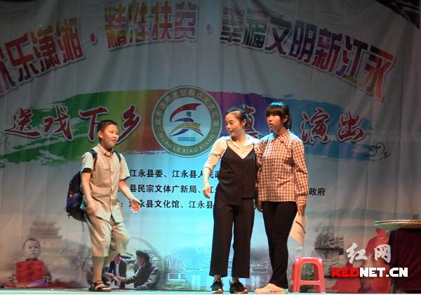 """江永县启动2017年""""精准扶贫・送戏下乡""""活动"""