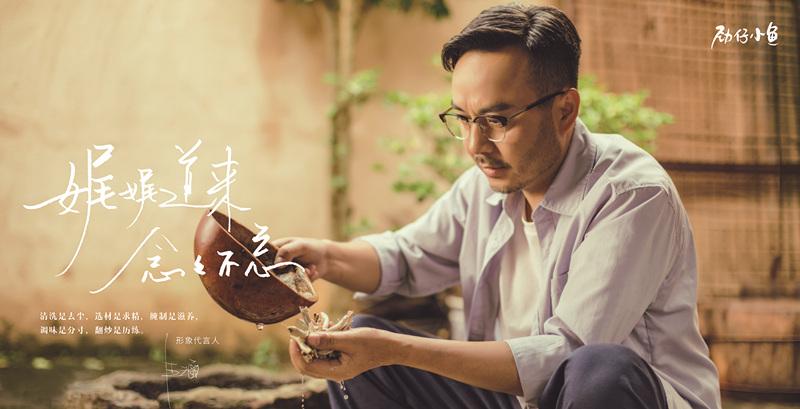 汪涵诠释爱与美食 《娓娓道来》父亲节暖心上