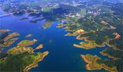 Picturesque Wetland Park in Huayuan