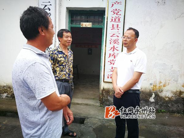 刘勇会到道县云溪水库检查指导防汛工作