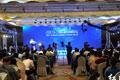 2017人工智能湖南高峰论坛开幕 世界顶尖人工智能大咖共话产业发展