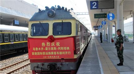 首趟乌鲁木齐-霍尔果斯-阿斯塔纳国际旅客列车开行