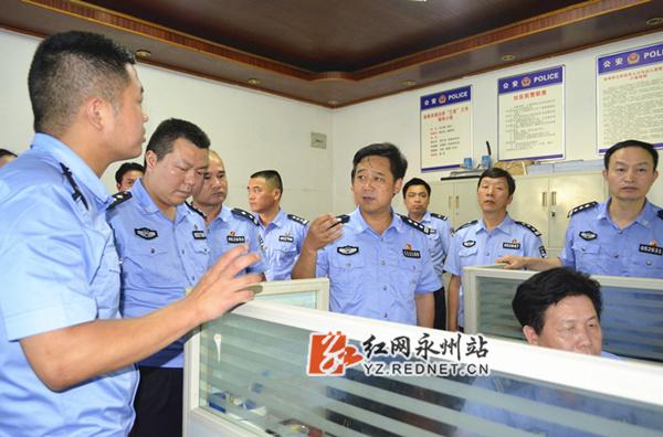 韶山市公安局考察团来零陵公安分局考察交流工作