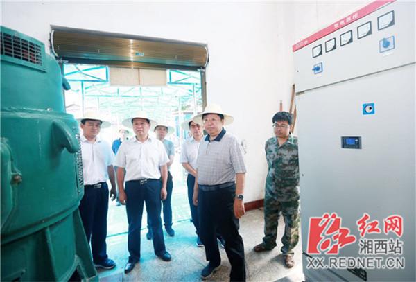 陈向群到湘西州检查指导防汛工作