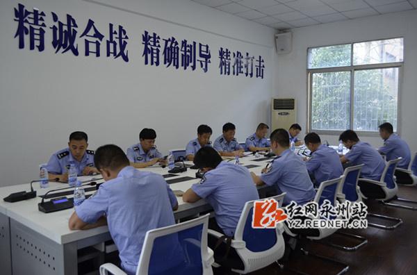 零陵公安分局召开绩效考评迎检短板工作座谈会