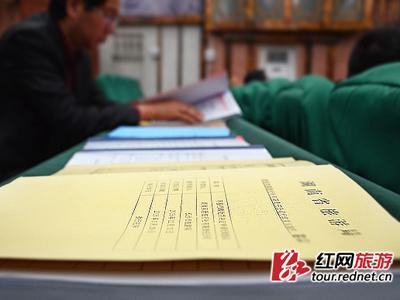 湖南首次公开评查旅游执法案卷 促进规范执法