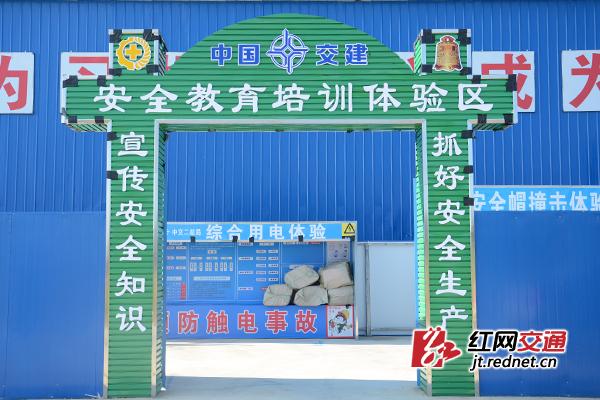 湘江二期工程大源渡项目部打造全国首个水运工程VR安全体验馆