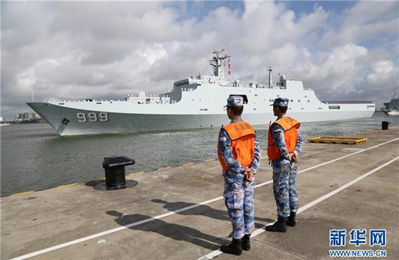 中国人民解放军驻吉布提保障基地成立暨部队出征仪式在湛江举行