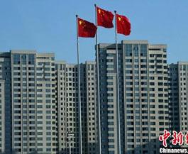 """供给侧改革持续发力 中国经济再上""""小台阶"""""""