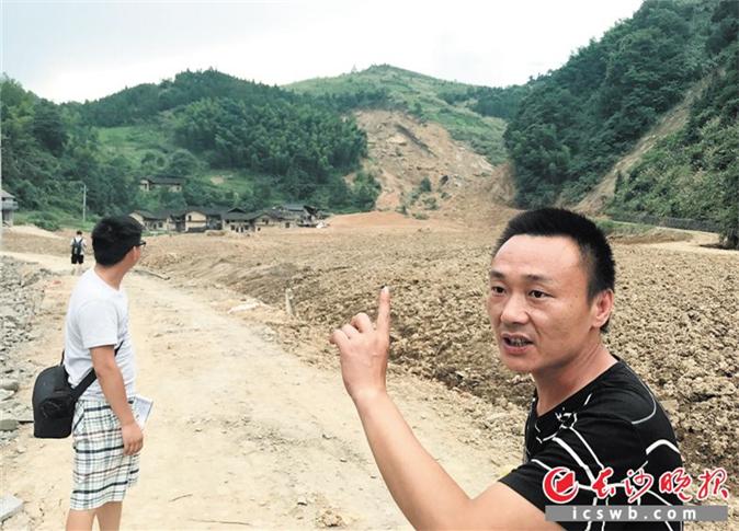 宁乡县沩山乡王家湾村民讲述突发泥石流中的生死大救援