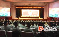 永州举行庆祝中国人民解放军建军90周年暨表彰大会